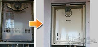 リンナイ ガス給湯器施工事例GT-2427SAWX-T-1→GT-2460SAWX-T BL