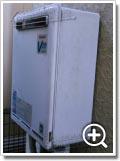ガス給湯器RUF-V2000SAW