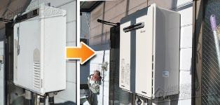 リンナイ ガス給湯器施工事例TP-SP246SZR→RUF-A2405SAW(B)