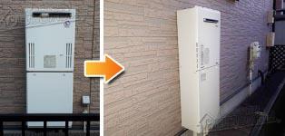 リンナイ ガス給湯器施工事例GX-244ZW→RUF-A2405AW(B)