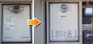 ノーリツ ガス給湯器施工事例GT-2428SAWX-T→GT-2460SAWX-T-1 BL