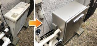 リンナイ ガス給湯器施工事例GT-243ARX→RUF-E2405AG(A)