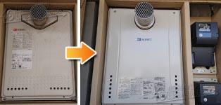 ノーリツ ガス給湯器施工事例GT-2428SAWX-T-1→GT-2460SAWX-T-1 BL
