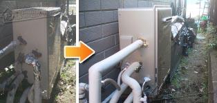 リンナイ ガス給湯器施工事例RUF-2005SAG→RUF-E2405SAG(A)