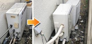 リンナイ ガス給湯器施工事例GT-2427ARX→RUF-A2400SAG(A)