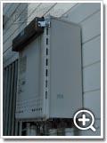 ガス給湯器GT-2028(S)AWX