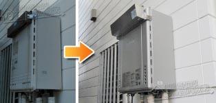 ノーリツ ガス給湯器施工事例GT-2028(S)AWX→GT-C2062SAWX BL
