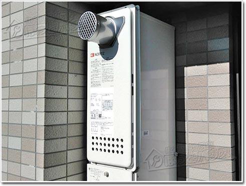 ガス給湯器ノーリツGT-2053SAWX-T-2 BL