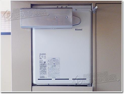 ガス給湯器リンナイRUF-A2405AA(B)