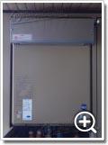 ガス給湯器OURB-2450SAQ-AL