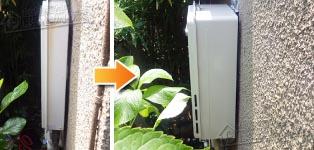 リンナイ ガス給湯器施工事例GQ-163WS→RUX-A1615W-E