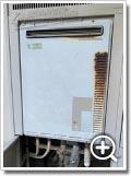 ガス給湯器OURB-1620DA