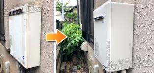 リンナイ ガス給湯器施工事例OURB-2050SAQ→RUF-A2005SAW(B)