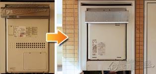 リンナイ ガス給湯器施工事例YGM2454RA6H→RUF-A2405SAW(B)