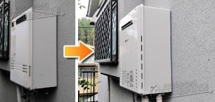 ノーリツ ガス給湯器施工事例GT-2422SAWX→GT-2460SAWX-1 BL