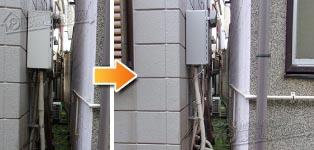 ノーリツ ガス給湯器施工事例GT-C2031SAWX-1→GT-C2062SAWX BL
