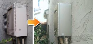 ノーリツ ガス給湯器施工事例GT-2428SAW→GT-C2462SAWX BL