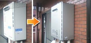 ノーリツ ガス給湯器施工事例GT-C1632SAWX→GT-C2062AWX BL