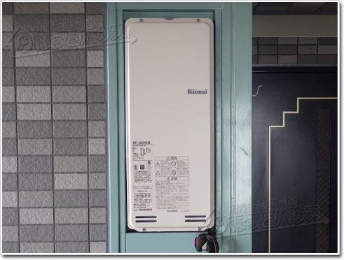 ガス給湯器リンナイRUF-SA2005SAB
