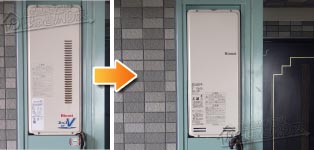 リンナイ ガス給湯器施工事例RUF-VS2000AB-VC→RUF-SA2005SAB