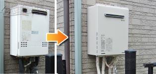 リンナイ ガス給湯器施工事例GT-2422SAWX→RUF-A2405SAW(B)