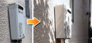 リンナイ ガス給湯器施工事例GK-2001K→RUX-A2016W-E