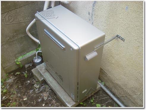 ガス給湯器ノーリツGT-C1662SARX BL