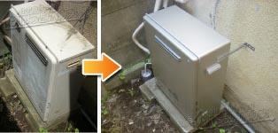 ノーリツ ガス給湯器施工事例GRQ-1616SAX→GT-C1662SARX BL