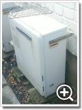 ガス給湯器GT-C2432ARX-1