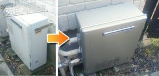 ノーリツ ガス給湯器施工事例GT-C2432ARX-1→GT-C2462ARX BL