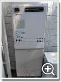 ガス給湯器GT-2422SAWX