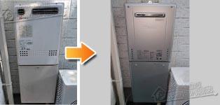 ノーリツ ガス給湯器施工事例GT-2422SAWX→GT-C2462SAWX BL