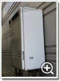 ガス給湯器GT-2012SAWX