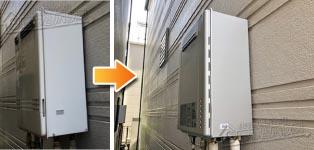 ノーリツ ガス給湯器施工事例GT-2012SAWX→GT-C2062SAWX BL
