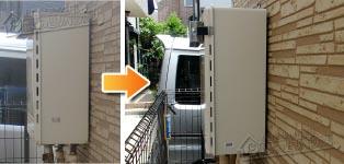 ノーリツ ガス給湯器施工事例GT-2028SAWX→GT-2060SAWX-1 BL