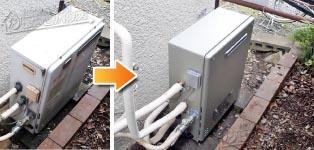 ノーリツ ガス給湯器施工事例GRQ-1616SAX→GT-C2062SARX BL