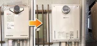 ノーリツ ガス給湯器施工事例GT-2428AWX-T→GT-2460AWX-T-1 BL