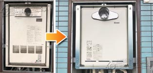 リンナイ ガス給湯器施工事例AT-245RA-SW2710→RUF-A1615SAT-L(B)