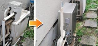 ノーリツ ガス給湯器施工事例T-247ARX→GT-C2462ARX BL