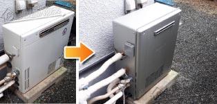 ノーリツ ガス給湯器施工事例GX-244ZR→GT-C2462ARX BL