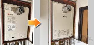 ノーリツ ガス給湯器施工事例GT-1628SAWX-T→GT-1660SAWX-T-1 BL