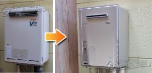 リンナイ ガス給湯器施工事例RUF-V2000SAW-1→RUF-E2008SAW(A)