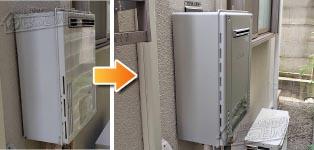 ノーリツ ガス給湯器施工事例GX-244AW→GT-C2462SAWX BL