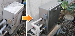 ノーリツ ガス給湯器施工事例GRQ-2028SAX-1→GT-C2062SARX BL