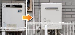 リンナイ ガス給湯器施工事例RUF-V2000SAW→RUF-A2005AW(B)