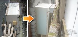 ノーリツ ガス給湯器施工事例GT-2050SARX→GT-C2062SAWX BL