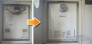 ノーリツ ガス給湯器施工事例GT-2416SAWX-T→GT-2460SAWX-T-1 BL