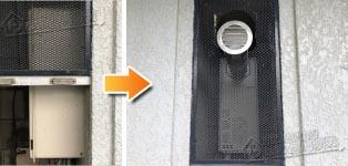 リンナイ ガス給湯器施工事例RUF-V2001SAW-1→RUF-SA2005SAT