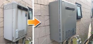 ノーリツ ガス給湯器施工事例RUF-V2000SAW→GT-C2062SAWX BL