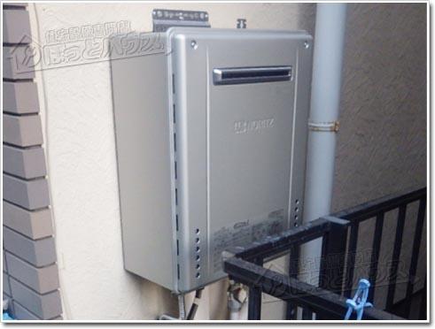 ガス給湯器ノーリツGT-C2062AWX BL